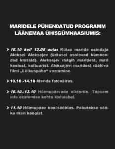 Hõimupäevade programm